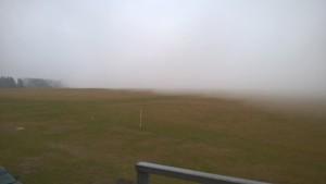 Nekvalitní snímek hrany kvalitní mlhy